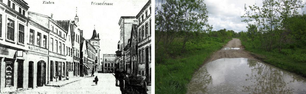 Вид с запада на Фризештрассе. Фото 1920-х годов и современное состояние.